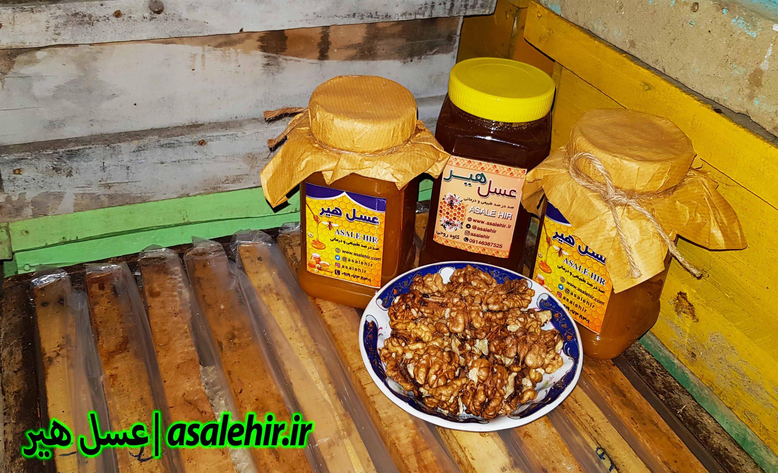 عسل طبیعی و مغزگردو