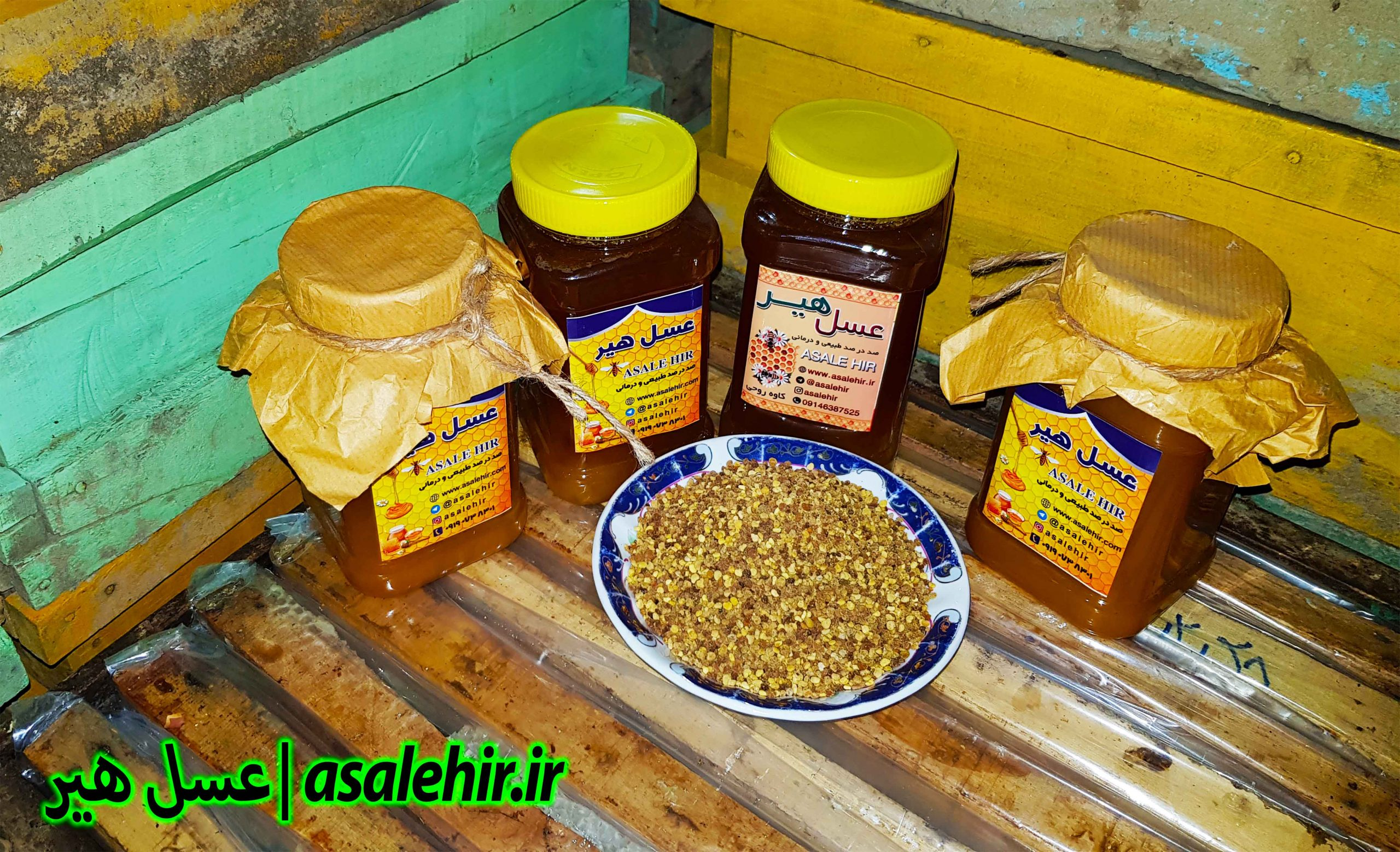 گرده گل و عسل طبیعی